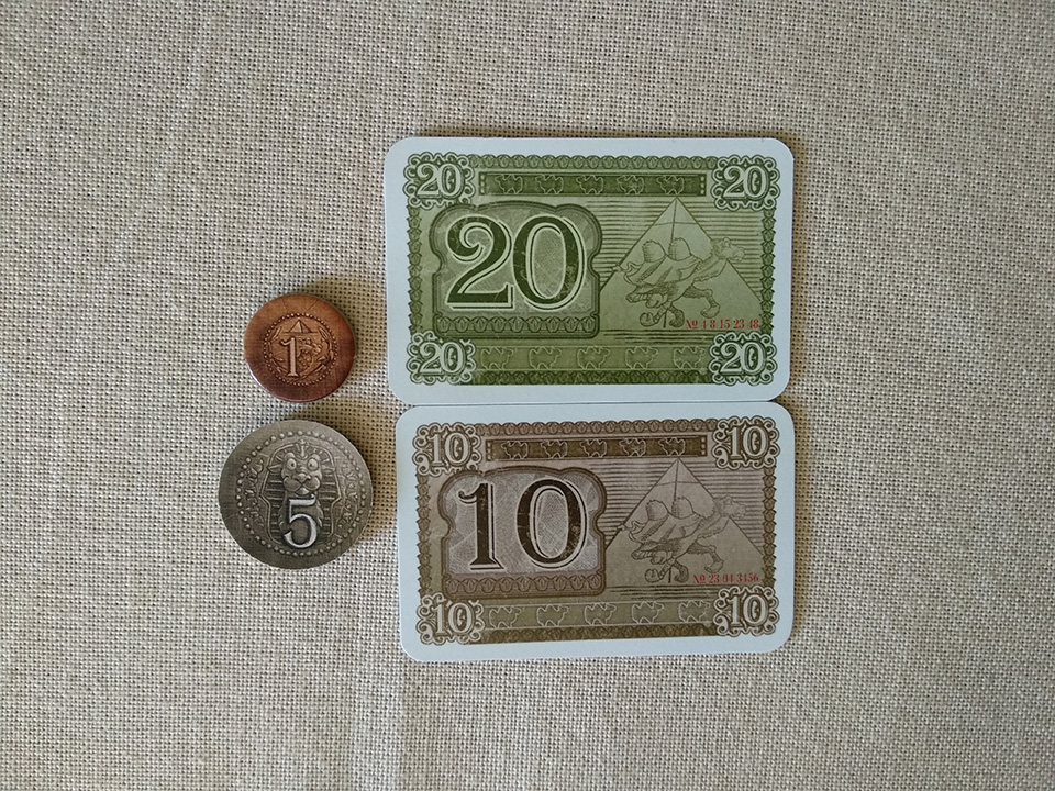 Image showing money tokens for 1, 5, 10, and 20 Egyptian Pounds